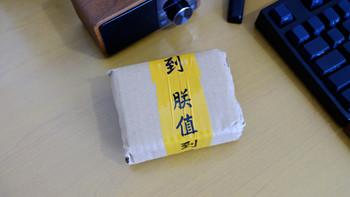 小米随身蓝牙便携音箱包装展示(线材|体积|扬声器|软垫|按键)