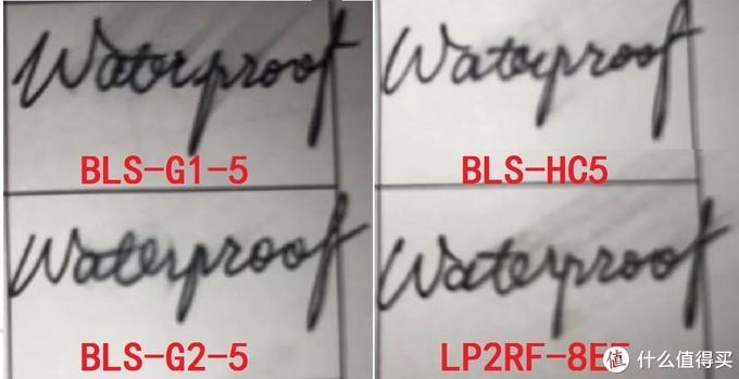 百乐4款受测样本防水性能对比