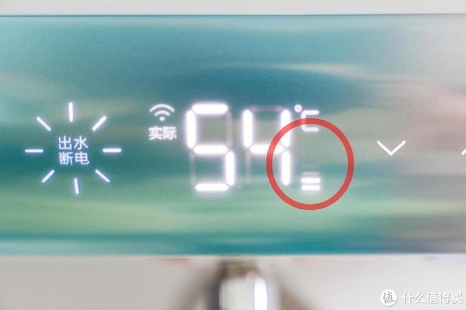 高颜值热水器 从安装使用到电费出单 拒绝踩雷!