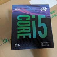 9400F+GTX 1660Ti 电脑配件外观细节(接口|热管|参数)
