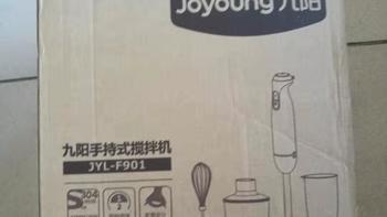 九阳JYL-F901料理棒外观展示(刀头 档位 卡槽 铭牌)