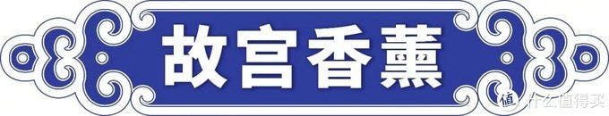 名创优品×故宫新品抢爆了 ! 10块钱的联名买到爽!!