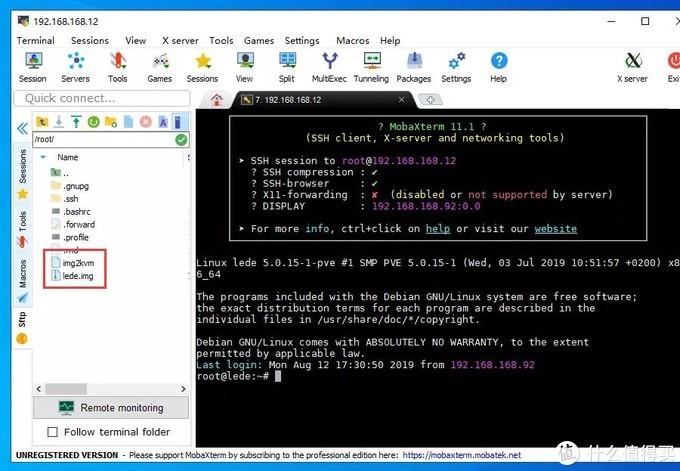 【保姆级】蜗牛星际C款双千兆网卡安装 PVE虚拟机 LEDE软路由 NAS黑群晖 三合一系统及硬盘挂载 教程