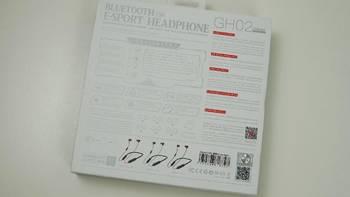 Dacom GH02电竞蓝牙耳机包装设计(配件|充电线|呼吸灯|充电口|开关机)