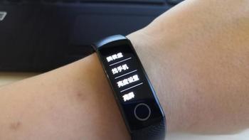 荣耀手环5功能体验(实时提醒|做工|运动|防水|NFC)
