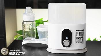 小白熊双瓶暖奶器外观展示(主机 提篮 旋钮 上盖)