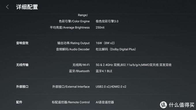4K HDR10全面屏!乐视超级电视超5 X55开箱+挂载NAS教程