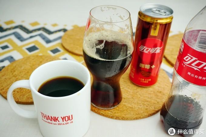 """是胡乱勾兑,还是匠心特调?咖啡味的""""肥宅快乐水""""试喝,随后也调了一杯"""