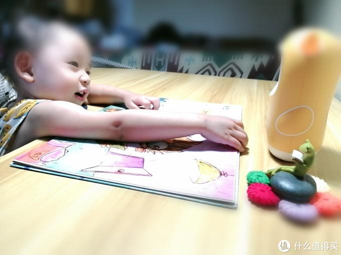 """一款集点读笔,牛听听,卢卡于一体的""""神机器""""————读书牛(牛听听重磅"""