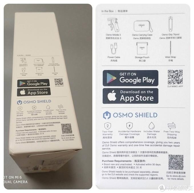 初识--大疆 Osmo Mobile 灵眸手机云台3