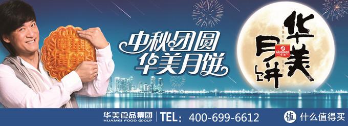 华美网页图片
