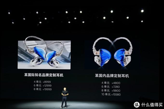 除了16s Pro和Flyme8以外,魅族还发布了这几款重磅音频新品(主观解读)