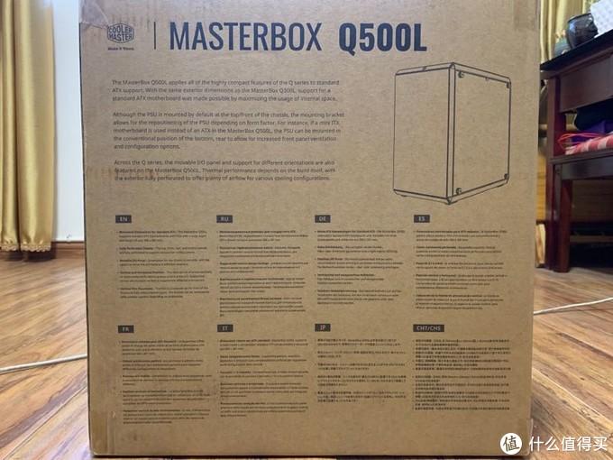 酷冷至尊Q500L机箱简单装机报告