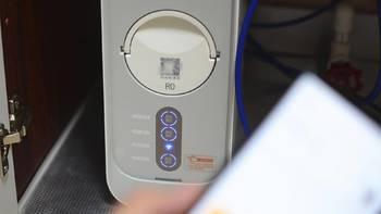 九阳净水器使用总结(连接 滤芯 过滤 小程序)