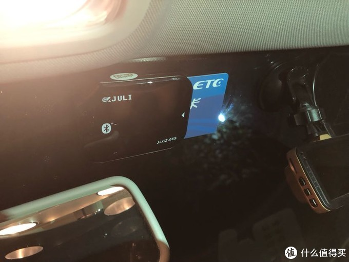 让旅途中的你畅通过高速收费站,支付宝ETC申请安装测评
