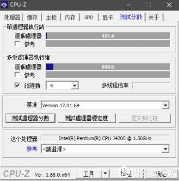 J4205U,单核151.4,多核608