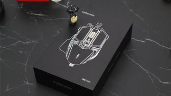 英菲克PG6游戏鼠标开箱展示(说明书|按键|滚轮|指示灯|底盘)