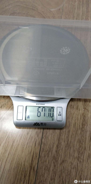 这个是白色的,抽屉要重近50g,更厚实,并且有生产日期,灰色则没有