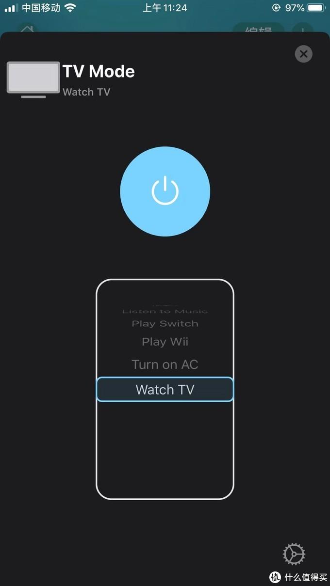 iOS12后新增的TV Mode,可以选择各个Activity为输入源