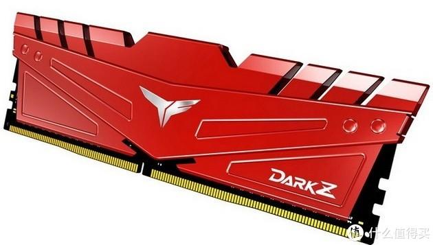 """幻镜灯效、全新设计:Team 十铨 发布 T-FORCE DARK Z""""冥神""""和 DELTA MAX RGB SSD 固态硬盘"""