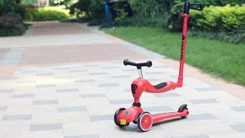 COOGHI酷骑儿童滑板车外观展示(颜色|踏板|材质|前脸|前轮)