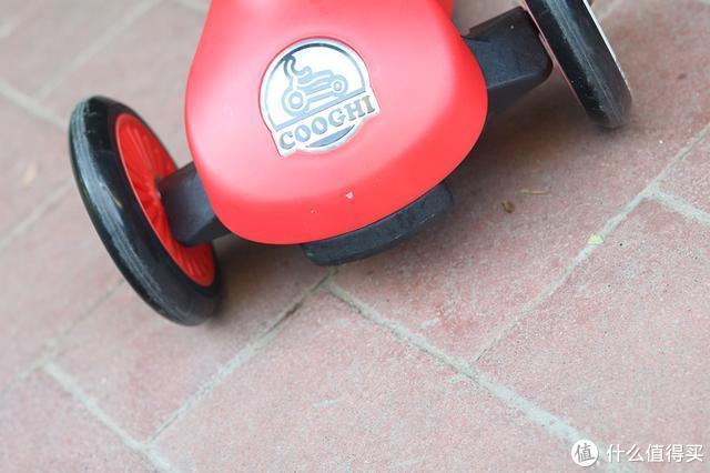 能坐能推还能滑,三种模式徒手切换,COOGHI酷骑儿童滑板车体验