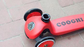COOGHI酷骑儿童滑板车使用体验(连接杆|滑行|座椅|拼装)