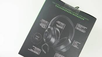 Razer北海巨妖标准版X开箱展示(连接线 头梁 材质 麦克风 耳罩)