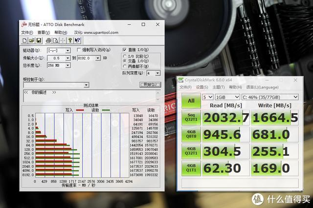 ORICO M.2 NVMe固态硬盘实测,性能远超SATA固态