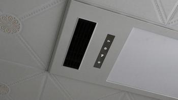 华帝智能遥控风暖浴霸使用功能(照明 净化 取暖 吹风 遥控)