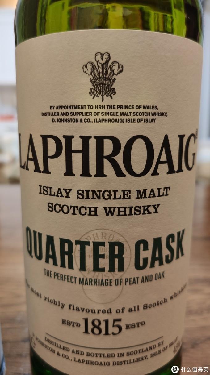 喝出了人生与回忆---与拉弗格1/4夸特桶单一麦芽威士忌的初次亲密接触--
