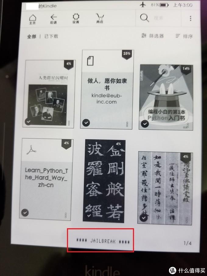 5.12.1系统的Kindle voyage拆机越狱更换壁纸教程
