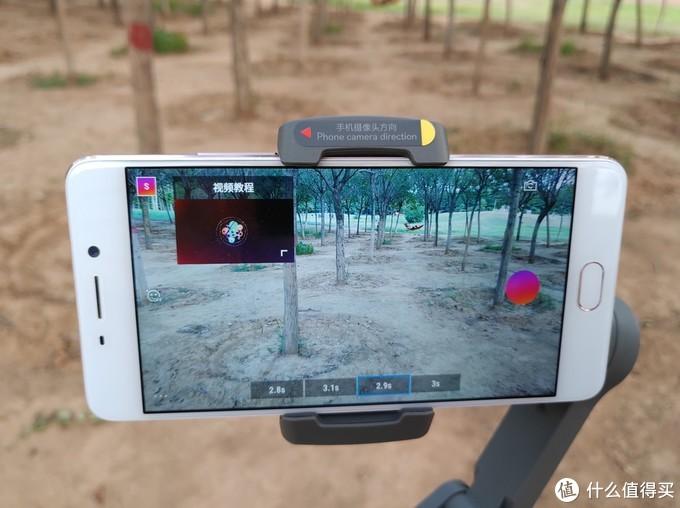 科技如影随形 - 详细体验大疆 Osmo Mobile 灵眸手机云台3