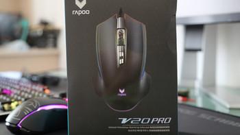 雷柏V20Pro无线版鼠标外观展示(按键|滚轮|开关|连接线)