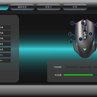 雷柏V20Pro无线版鼠标使用总结(驱动|设置|灯光)