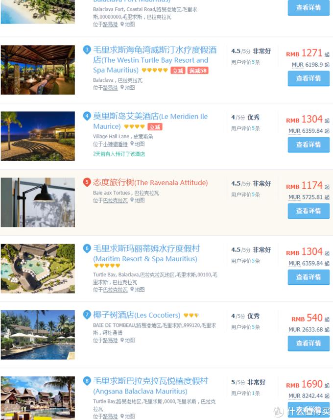 国内的预定网站X程、X猪等等可以方便的预定到你需要的各个档次的酒店