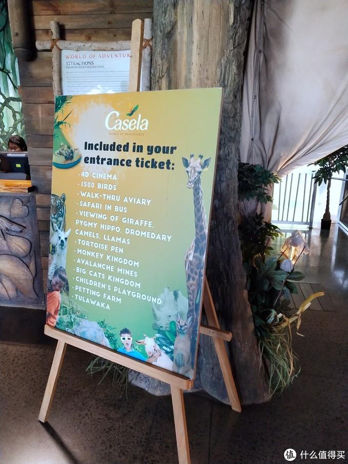 单张门票就已经包含了很多游览项目,不过有一些没有开门