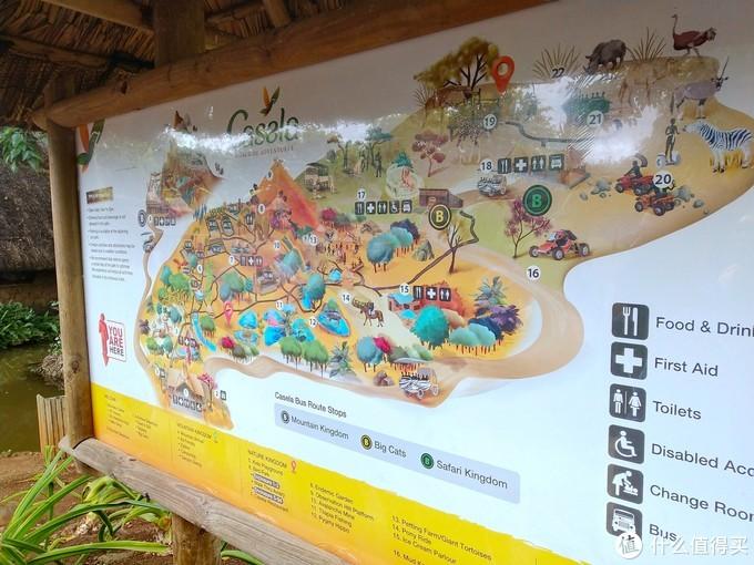 动物园地图,也不小,逛4-5个小时一点问题没有