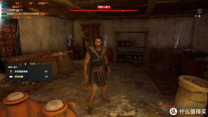 欧美版武侠梦  Ubisoft 育碧《刺客信条:奥德赛》众测体验