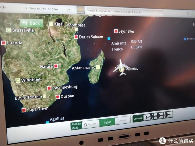 印度洋上的璀璨明珠——毛里求斯免签完全攻略