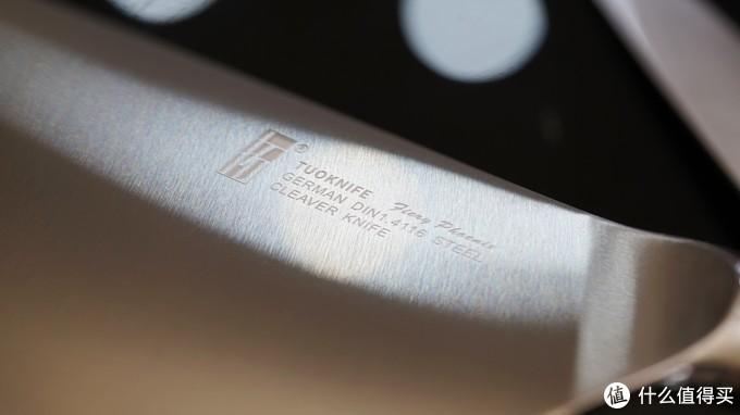 有颜、有料、有品质!拓牌火鸟系列8件套开箱晒单