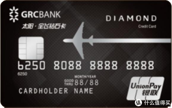 何必单恋一枝花,低门槛免年费银联钻石信用卡盘点