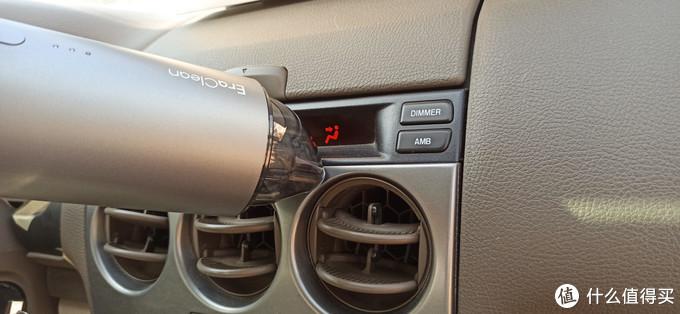 这才发现以前用的车载吸尘器都是垃圾~~EraClean艾瑞克林车载无线吸尘器测评