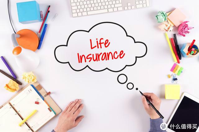 你敢买小保险公司的产品吗?
