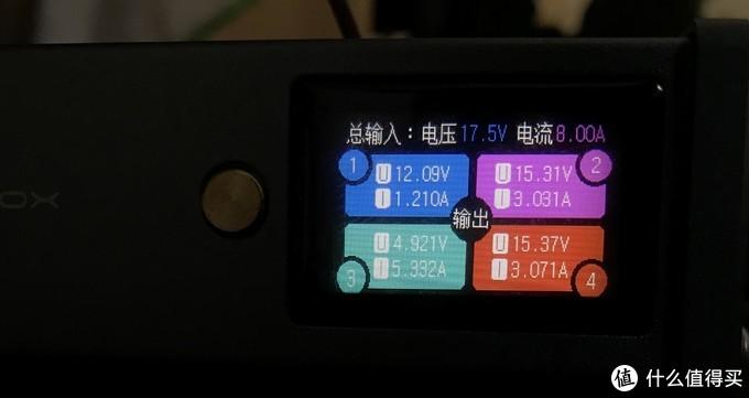 第一组是QC2.0,第二组是PD,第三组是SCP,第四组还是PD