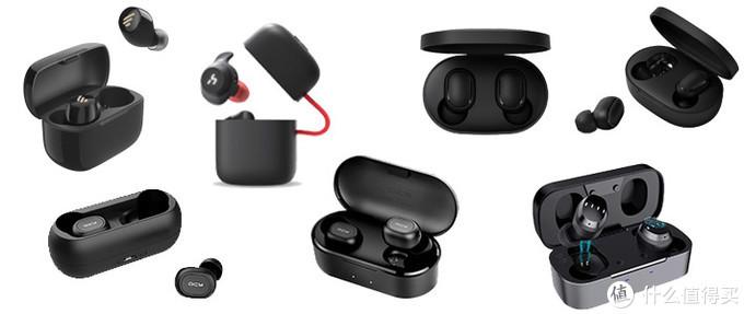 300元以下的真无线耳机爆款哪家强?小小值帮你做了客观参数+达人主观测评的全面对比