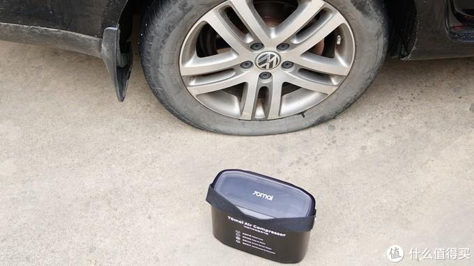 新车主必买套装 一套解决大部分烦恼:70迈智能出行安全礼包