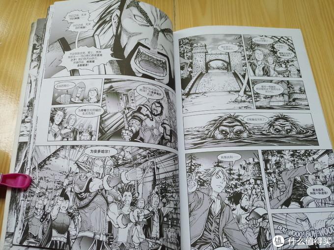 童年的回忆——《魔兽争霸:传奇》魔兽世界官方漫画试读