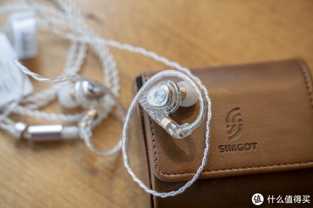 外形酷炫音质美的甜品级耳机——兴戈 洛神 em2 耳机体验