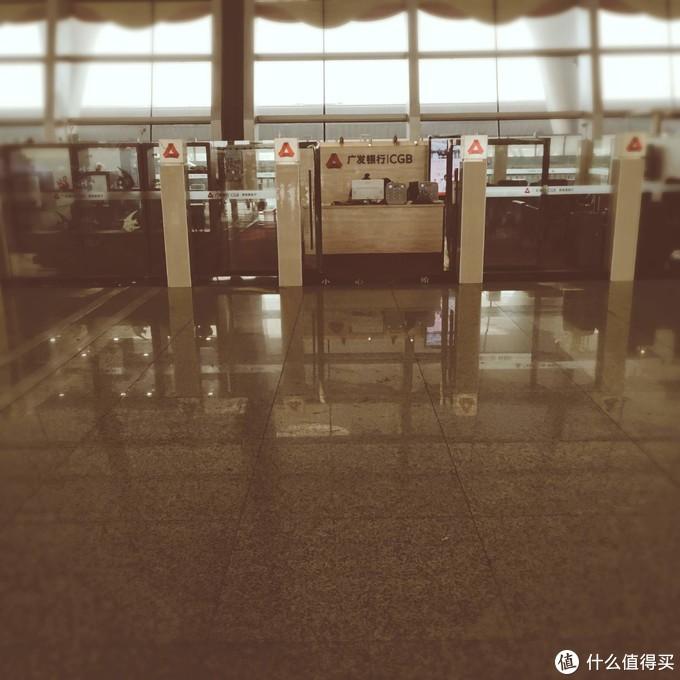 杭州东站广发贵宾厅